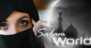 мусульманские сайты знакомств в казахстан