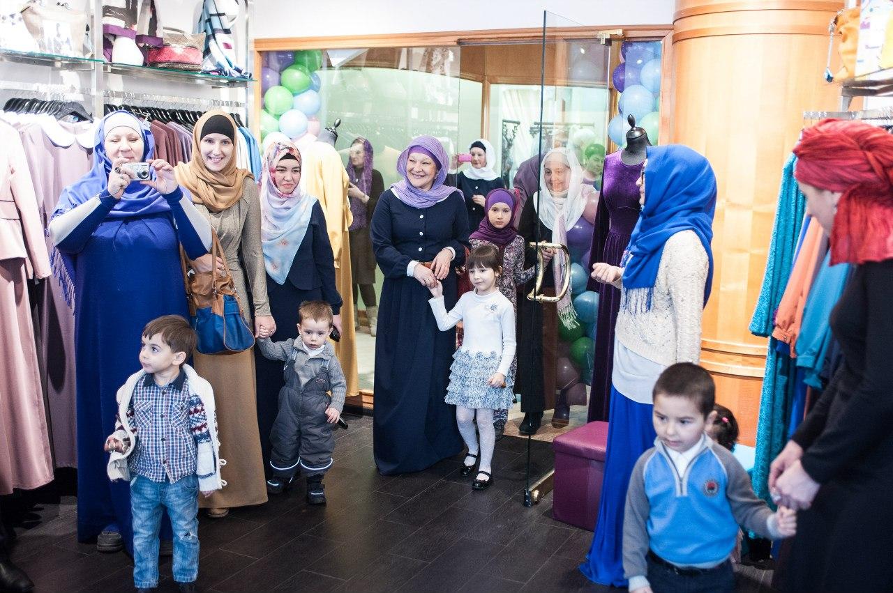 Мусульманская Одежда Интернет Магазин В Москве