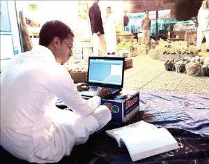Calamo - Использование интернет-технологий в