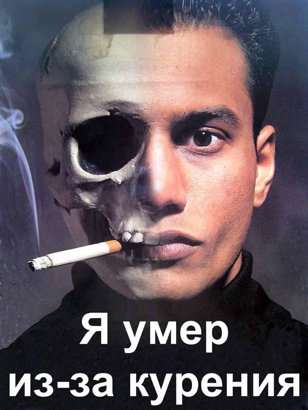 Картинки курящего и некурящего человека 5