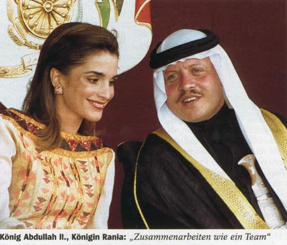 король иордании абдалла фото