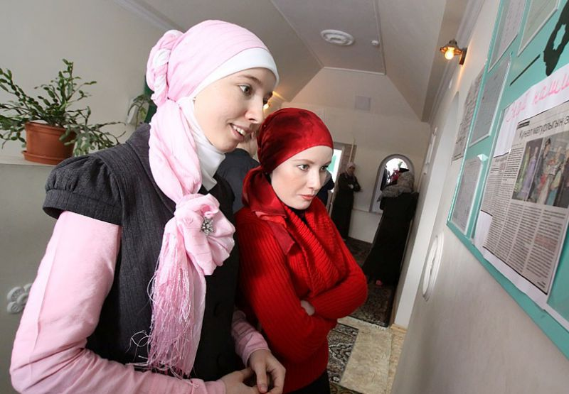 казань знакомства мусульманская сайт