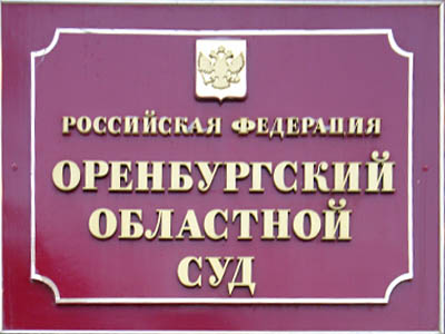 http://www.ansar.ru/uploads/imagesb/2012/09/66d6c0e3.jpg