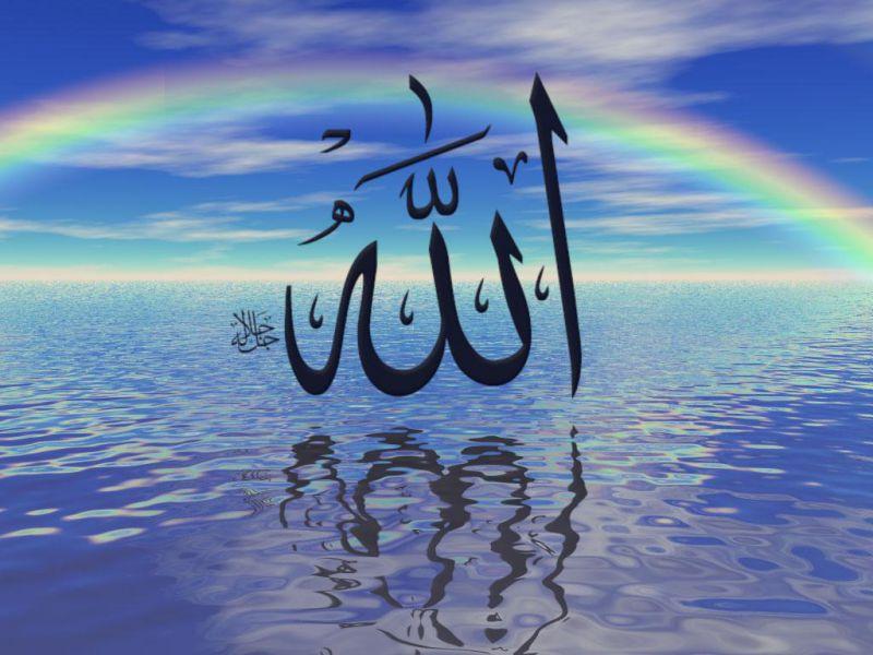 Красивые мусульманские имена девочек