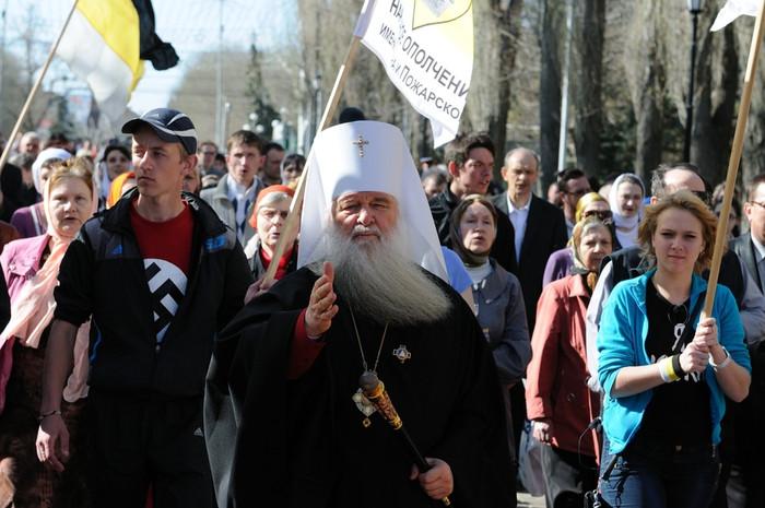 Картинки по запросу православный терроризм
