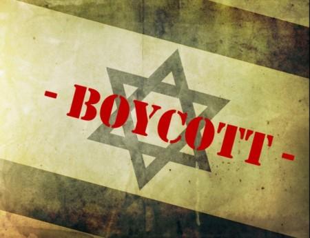 Картинки по запросу бойкот израиля