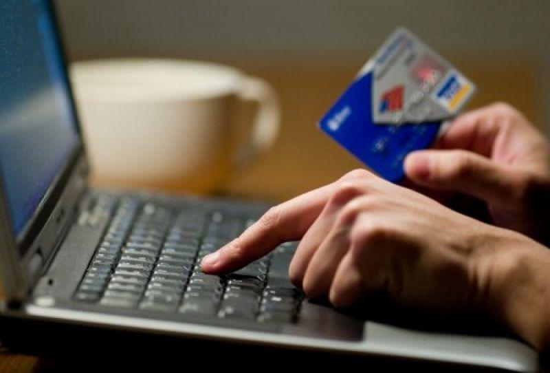 Мошенничество в Интернете и
