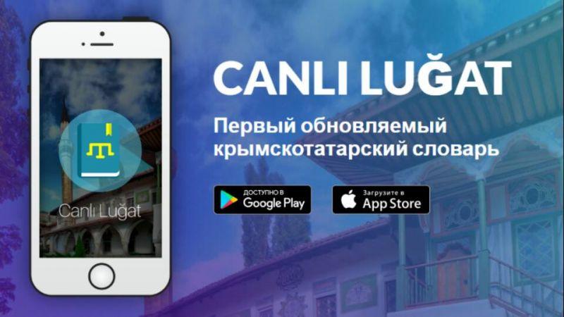 Реклама крыма объявления женщин знакомства в крыму 1